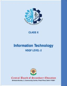Book(IT Level-X)402 « Gyandeep School